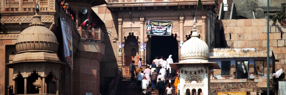 radha temple in barsana - up tourism